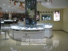 凤凰钻石珠宝展柜现场